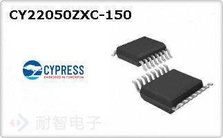 CY22050ZXC-150