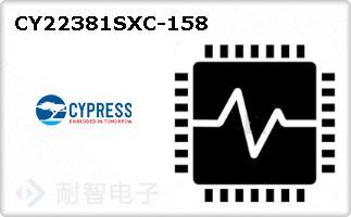 CY22381SXC-158