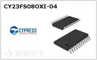 CY23FS08OXI-04的图片