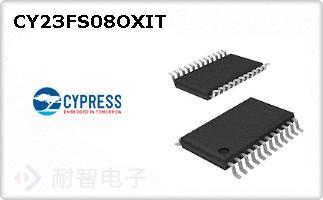 CY23FS08OXIT的图片