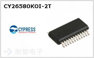 CY26580KOI-2T的图片