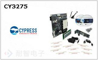 CY3275