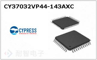 CY37032VP44-143AXC的图片