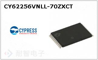 CY62256VNLL-70ZXCT