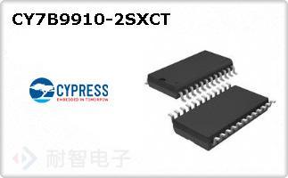 CY7B9910-2SXCT