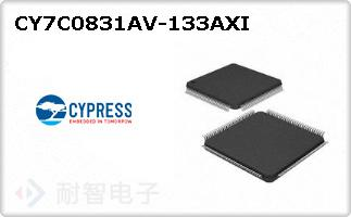 CY7C0831AV-133AXI的图片