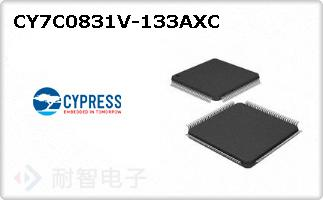 CY7C0831V-133AXC