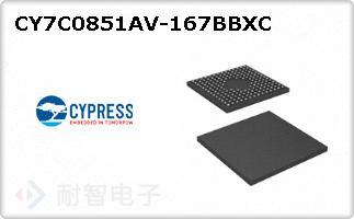 CY7C0851AV-167BBXC