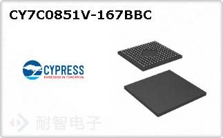 CY7C0851V-167BBC的图片