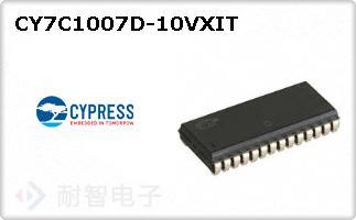 CY7C1007D-10VXIT