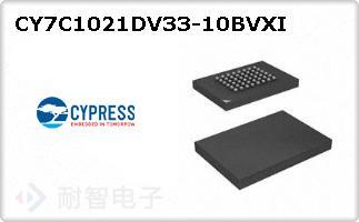 CY7C1021DV33-10BVXI
