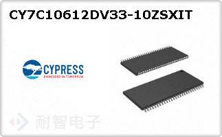 CY7C10612DV33-10ZSXI