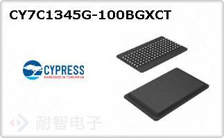 CY7C1345G-100BGXCT