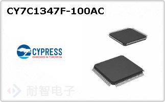 CY7C1347F-100AC的图片