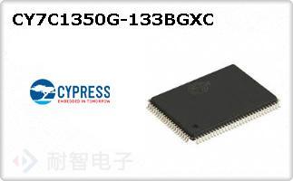 CY7C1350G-133BGXC