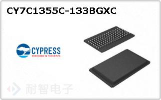 CY7C1355C-133BGXC