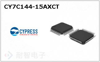 CY7C144-15AXCT