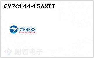 CY7C144-15AXIT