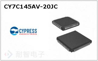 CY7C145AV-20JC