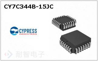 CY7C344B-15JC的图片