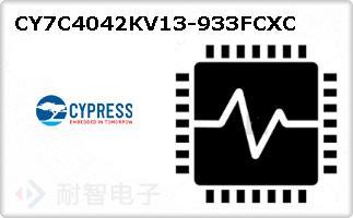 CY7C4042KV13-933FCXC