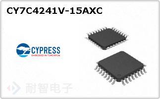 CY7C4241V-15AXC的图片