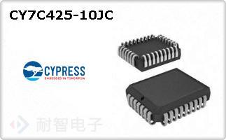 CY7C425-10JC