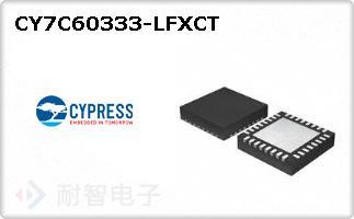CY7C60333-LFXCT的图片