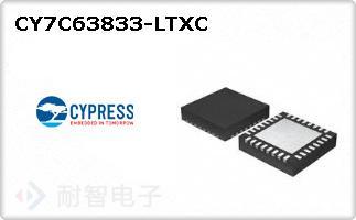 CY7C63833-LTXC