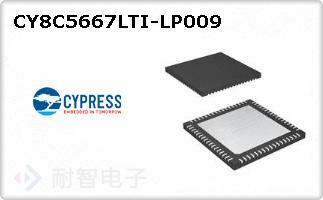CY8C5667LTI-LP009