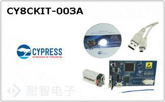 CY8CKIT-003A
