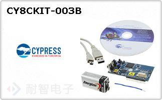 CY8CKIT-003B