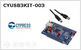 CYUSB3KIT-003