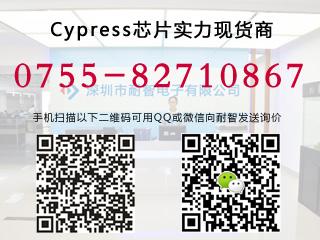 联系Cypress代理